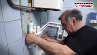 видео Монтаж труб в Москве по низкимм