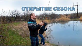 Рыбалка ранней весной на поплавок Архивное видео