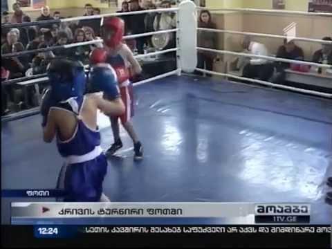 Georgia in memory of European Championship finalists in boxing heavyweight Zura Sarsania.