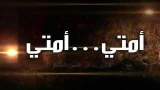 أي جرح   (أبو عبد الملك)