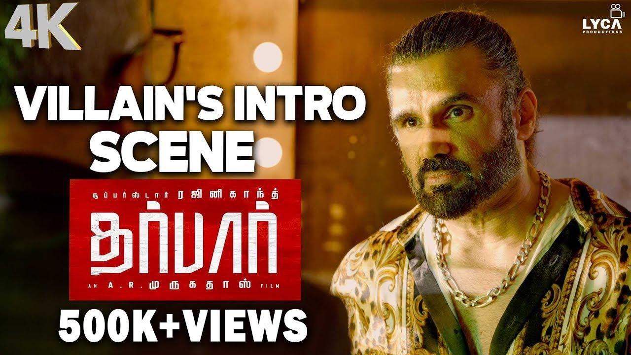 Download DARBAR (Tamil) - Villain's Intro | Rajinikanth | Nayanthara | AR Murugadoss | 4K (Eng Subs)