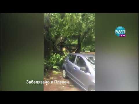 Ураган и градушка  потопиха Плевен