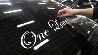 Наклейка на авто: признание в любви. Как клеить пленку на авто