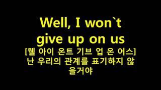 Download Lagu I Won't Give Up by Jason Mraz - Lyrics with Korean subtitles 가사/자막 mp3