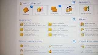 Webmoney как обменять средства между кошельками разных валют(, 2013-08-12T10:44:24.000Z)