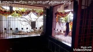Vattimarthy Venugopala Swamy