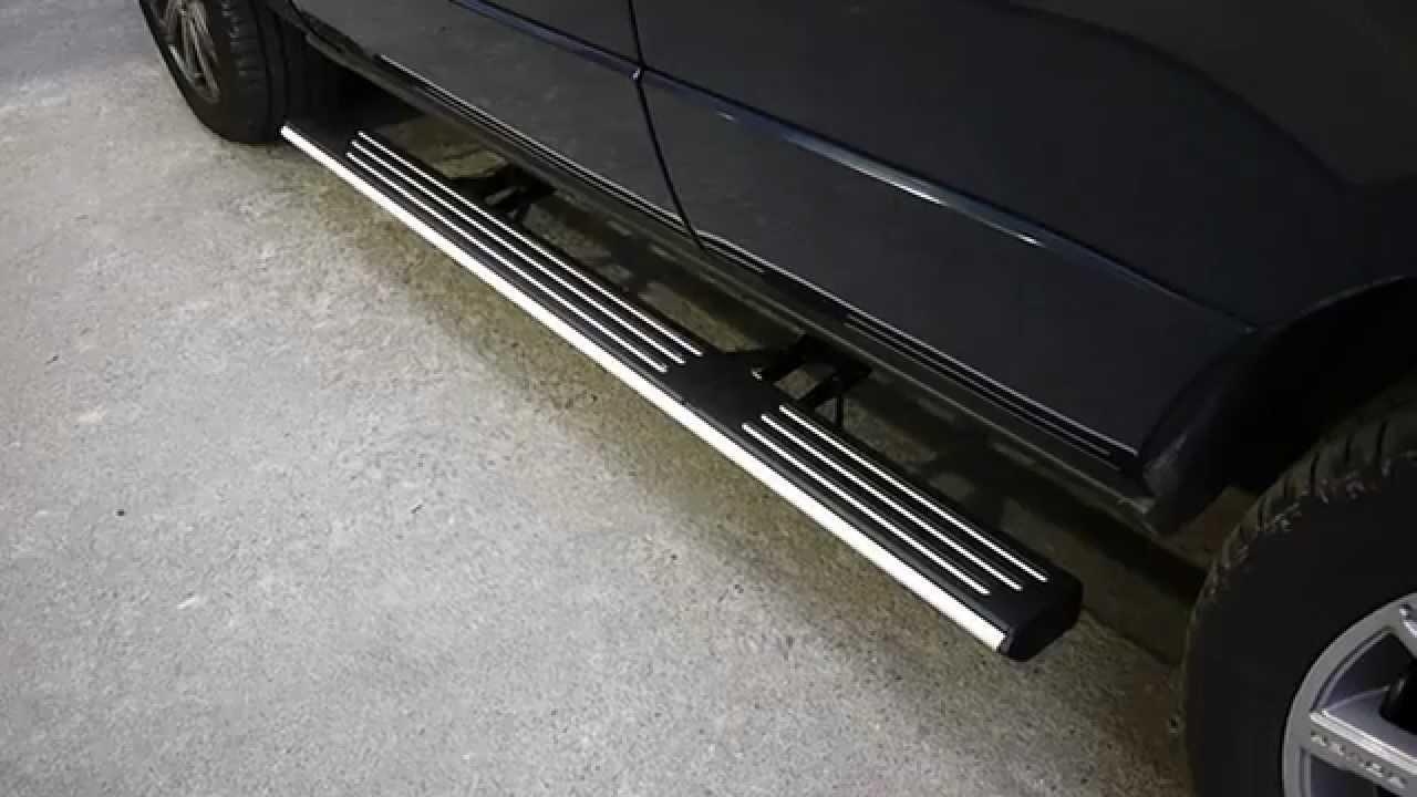 Range Rover Eletric Side Step Deployable Side Step