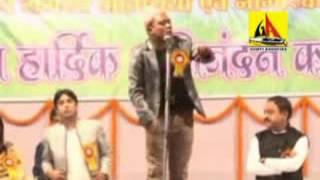 Hasya Poet Lakshman Nepali poem on