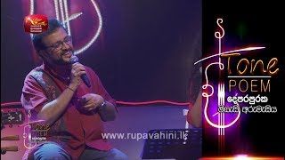 Mage Jeewithe @ Tone Poem with Dayan Witharana & Madhavee Wathsala Anthony Thumbnail