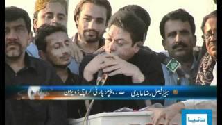 Dunya TV-22-11-2011-Faisal Raza Abidi in Karachi