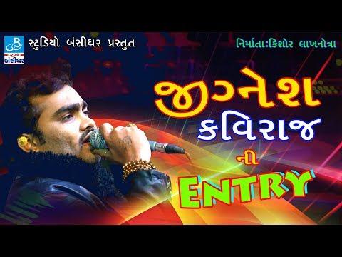 Jignesh Kaviraj New Video Song Hd - JIGNESH KAVIRAJ NI ENTRY - Dj Mix 2018