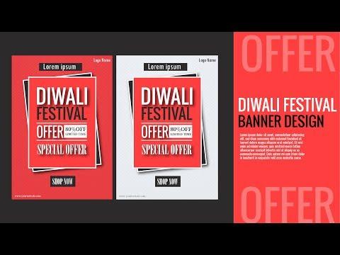 Diwali festivel Poster Design   Diwali Banner Design   Diwali Flyer Design   illustrator Tutorial thumbnail