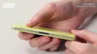 sony Xperia Z1 Compact. Обзор и тестирование