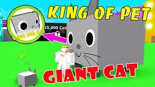 GIANT CAT LEVEL 10 BILLION *KING OF PETS* IN PET SIMULATOR!! Roblox