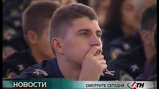 Новости АТН - 15.11.2017