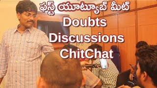 Smart telugu first youtube Meetup subscribers doubts and discussions | Smart Telugu Channel