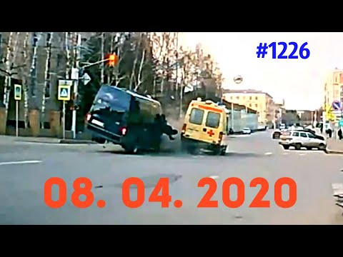 ЛУЧШЕ ДОМА☭★Подборка Аварий и ДТП от 08.04.2020/#1226/Апрель 2020/#авария