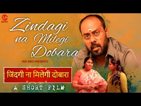 Zindagi Na Milegi Dobara|Suleman|Hindi Short Film Latest|2020