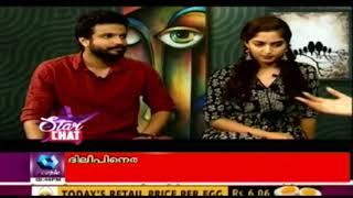 Star Chat: Neeraj Madhav and Reba John   22nd November 2017