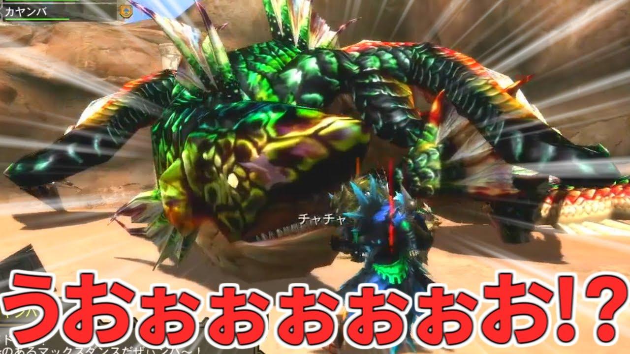 【神回】ジョジョブラキよりも強いと噂のママトトスをついに…!?【MH3G】