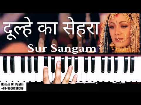 Dulhe Ka Sehra Suhana Lagta Hai | Dhadkan | Harmonium | Nusrat Fateh Ali Khan