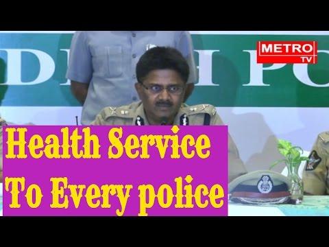 Watch AP DGP Press Meet In Vishaka Free Health Service To Every Police || Metro TV Telugu