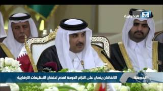 سي إن إن تكشف عن تفاصيل اتفاق الرياض 2013 والاتفاق التكميلي