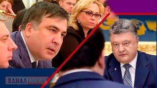 Саакашвили намерен взять власть в свои руки и убрать всех барыг от кормушки