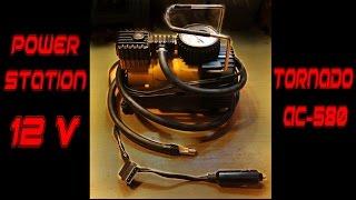 Я нашел компрессор (Tornado AC-580)(Приведение в рабочее состояние автомобильного электрического насоса, найденного на улице. Подписывайся..., 2015-08-18T06:59:37.000Z)