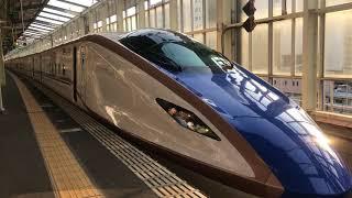 【新幹線】高崎駅 発着シーン(あさま、たにがわ、とき、はくたか)