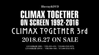 BUCK-TICK「CLIMAX TOGETHER ON SCREEN 1992-2016 / CLIMAX TOGETHER 3rd」トレーラー完全版