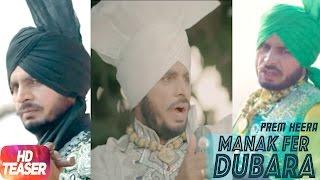 Teaser | Manak Fer Dubara | Prem Heera | Speed Records