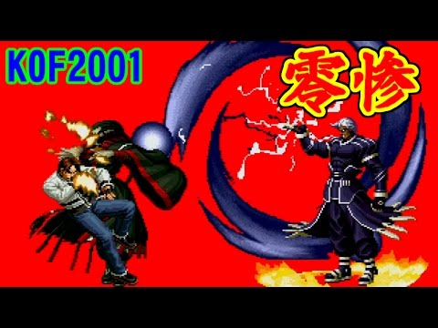 [2/3] ZERO戰 - THE KING OF FIGHTERS 2001 [USB3HDCAP]