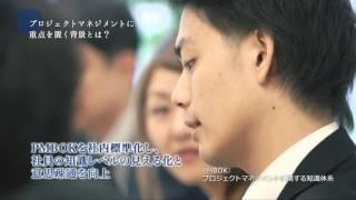 テレビ東京系列 BSジャパンにて放映いたしました。