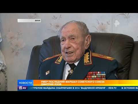 Дневные новости РЕН-ТВ. От 25.02.2020