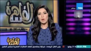 انجي انور : الهم العربي واحد ولكن العرب منقسمون ... مقدمة رائعة عن القمة العربية
