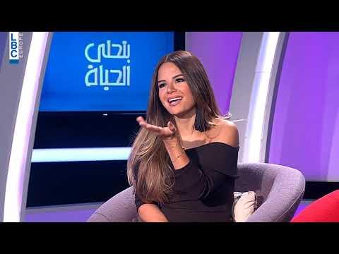 بتحلى الحياة – فقرة الطبخ مع الشيف شادي ناصيف  - نشر قبل 5 ساعة