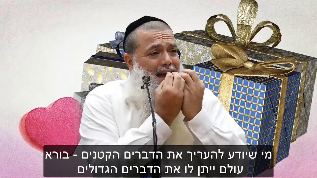 """הרב יגאל כהן: """"הרגע בו הבנתי כמה אני אוהב את אשתי – היה ברגע הכי חלש שלי בחיים"""".  סיפור מרגש!"""