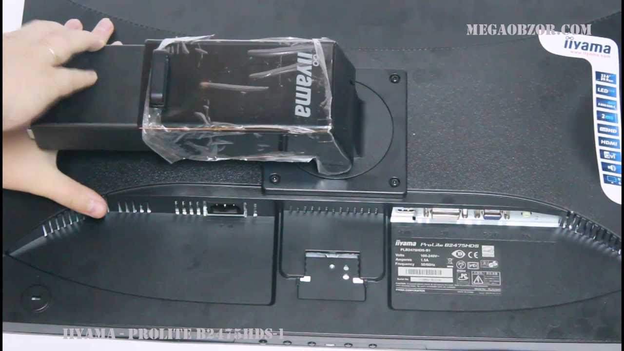 Монитор iiyama XB2472HSUC-B1 Black