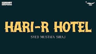 Sunday Suspense | Hari-r Hotel | Syed Mustafa Siraj | Mirchi Bangla