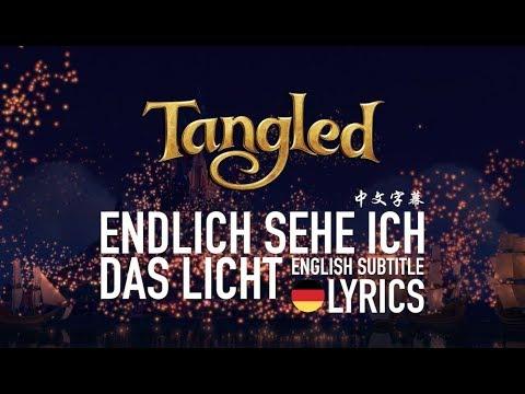 [HQ] Endlich sehe ich das Licht (Lyrics, English Subtitle) - Pia Allgaier & Manuel Straube - Tangled