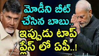 Modi Flop Andhra Pradesh Is On Top | Latest Political Updates | Challenge Mantra