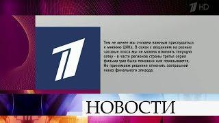 Первый канал принимает к сведению замечание ЦИК в связи с показом фильма О.Стоуна о В.Путине.
