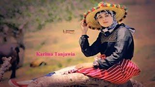 karima tanjawia - fin mcha la3chir galo majach  رابح سلام