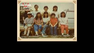 東華三院陳兆民1977年form1f