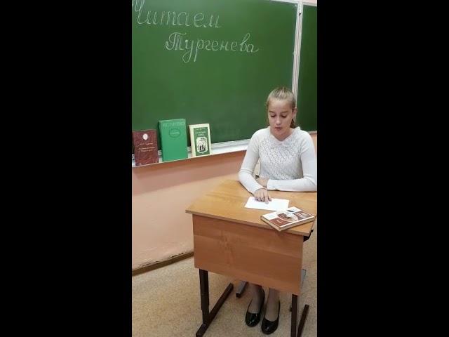 Изображение предпросмотра прочтения – АнастасияКомпаниец читает произведение «Капля жизни» И.С.Тургенева