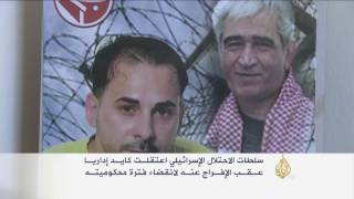 تدهور صحة الأسير الفلسطيني بلال كايد