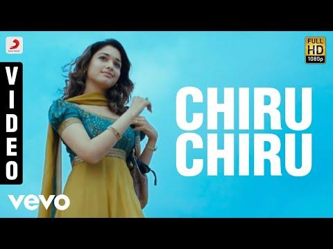 Awaara - Chiru Chiru Video | Yuvanshankar | Karthi