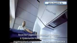 видео лечение рака в германии