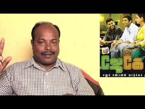 JK Enum Nanbanin Vaazhkai movie review- Cheran, Sharwanand, Nithya Menon, Prakash Raj, Santhanam